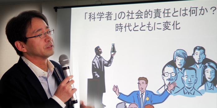 科学コミュニケーション研修_image